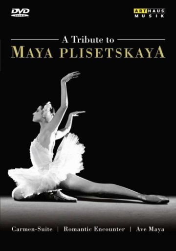 videos  A Tribute To Maya Plisetskaya   DVD VERSION