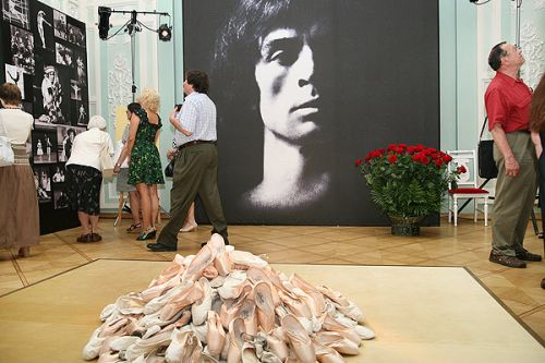 personalidades  An exhibition Rudolf Nureyev. Threads of Time.