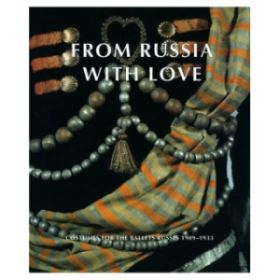 the ballet russes  From Russia with Love: Costumes for the Ballets Russes 1909 1933