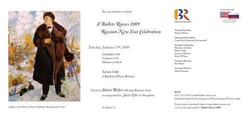 the ballet russes  BALLETS RUSSES 2009 ANNOUNCES SYMPOSIUM