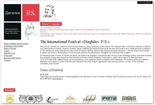 the ballet russes  The International Festival Diaghilev. P.S.