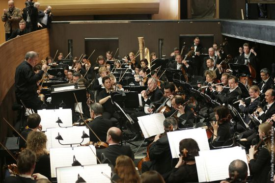 internacional  The Mariinsky Orchestra in Israel