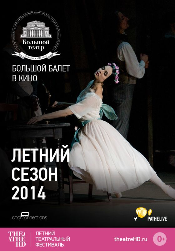 videos  The Bolshoi Ballet at the cinemas