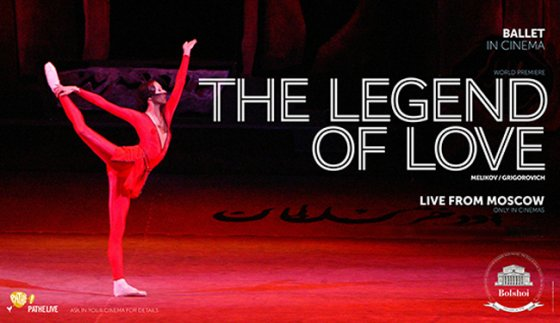 videos  BALLET THE LEGEND OF LOVE en los cines