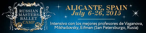 ALICANTE SPAIN - July 6-26, 2015 / RUSSIAN MASTER BALLET CAMP