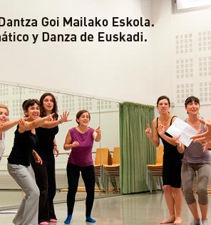 Dantzerti, Escuela Superior de Arte Dramático y Danza de Euskadi