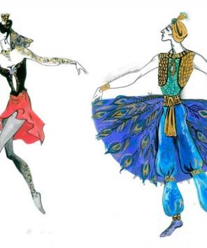 Ballet Siete bellezas . Семь красавиц (балет)