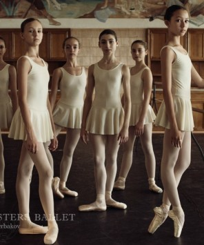 Auditions for RUSSIAN MASTERS BALLET CAMP 2016
