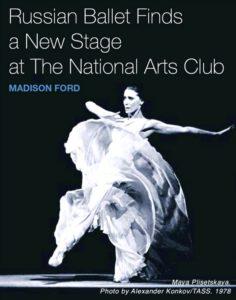 internacional  Ballet Hispanico   Artistic Director: Eduardo Vilaro