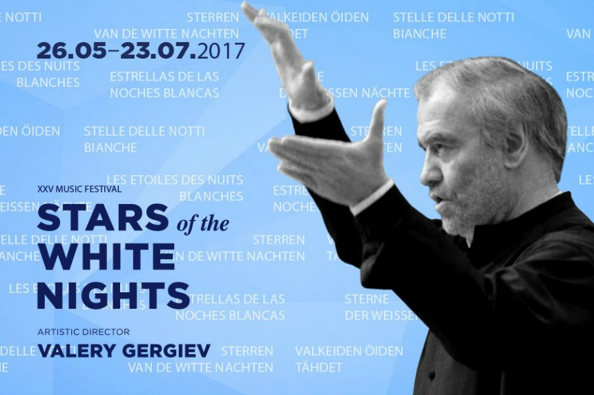 "festivales  The XXV International ""Stars of the White Nights"" Festival"