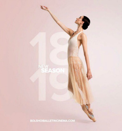 videos cartelera  Programación 2015/16 ballet Cinemes Girona