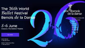contemporanea  360° Dance Company presents