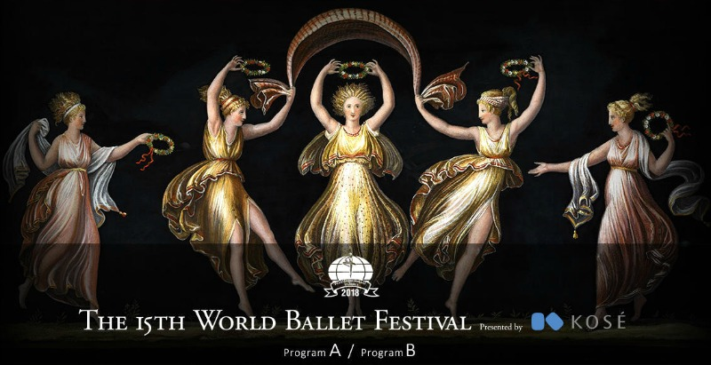 festivales  The World Ballet Festival Returns for Summer 2018