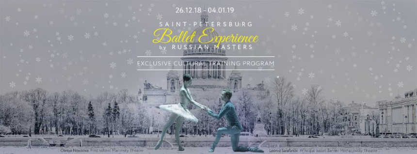 master class internacional  SAINT PETERSBURG BALLET EXPERIENCE by Russian Masters