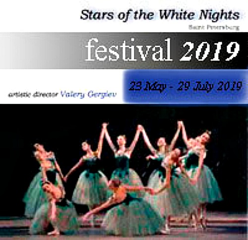 musica  XVIII Stars of the White Nights Music Festival