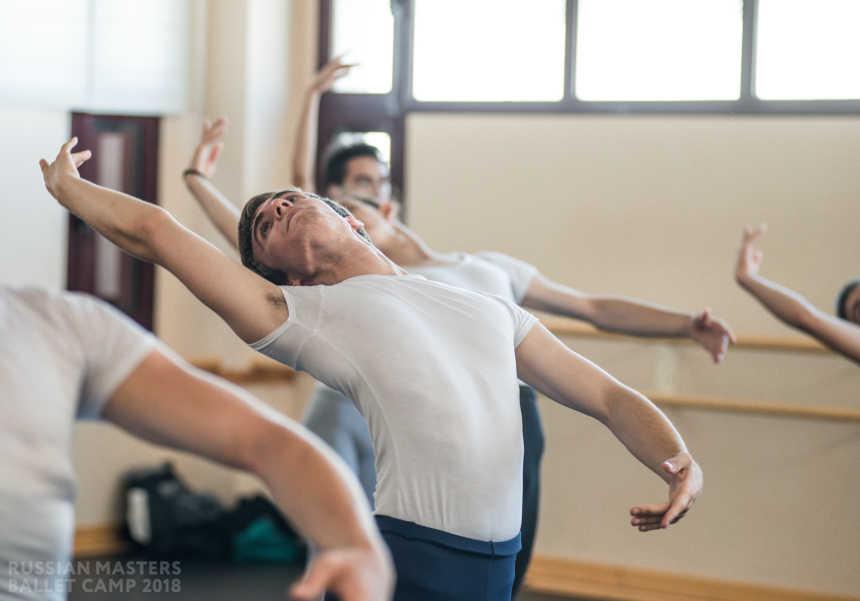 bailarines de ballet  Russian Masters Ballet Camp edición verano 2019