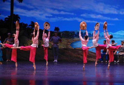 cartelera  El destacamento rojo de mujeres, del Ballet Nacional de China en los Teatros del Canal