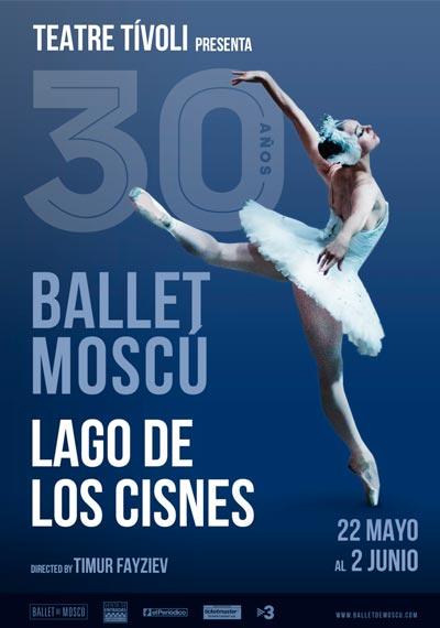 editora  El Lago de los cines por el Ballet de Moscú