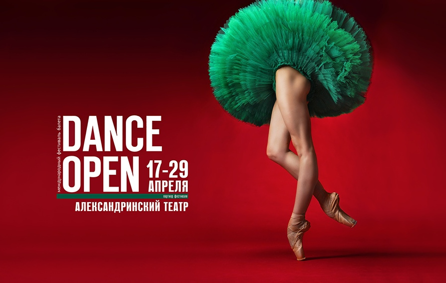 contemporanea  Martha Graham Dance Company