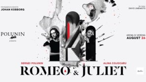 cartelera  AALTO BALLETT ESSEN   Romeo y Julieta