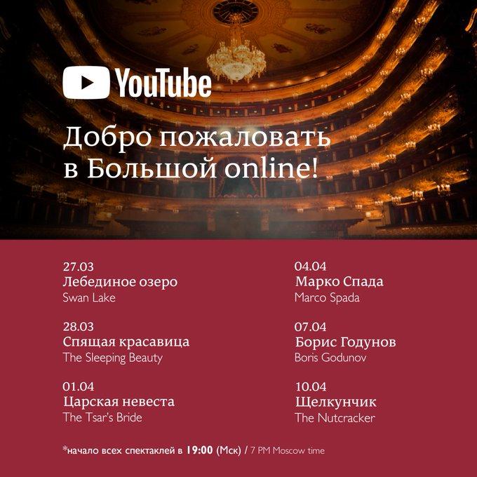 """cartelera  El Ballet Bolshói online a través de su plataforma de Youtube con clásicos como """"La bella durmiente"""" y """"El Cascanueces"""""""