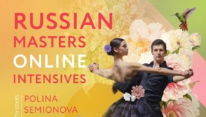 master class clasica  Russian Masters Ballet Camps 2018